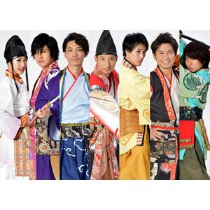清盛隊 生田神社大海夏祭り2018ゲスト