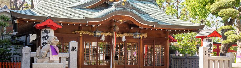 兵庫宮御旅所