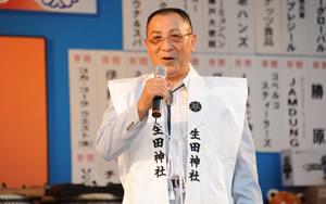 今井実行委員長