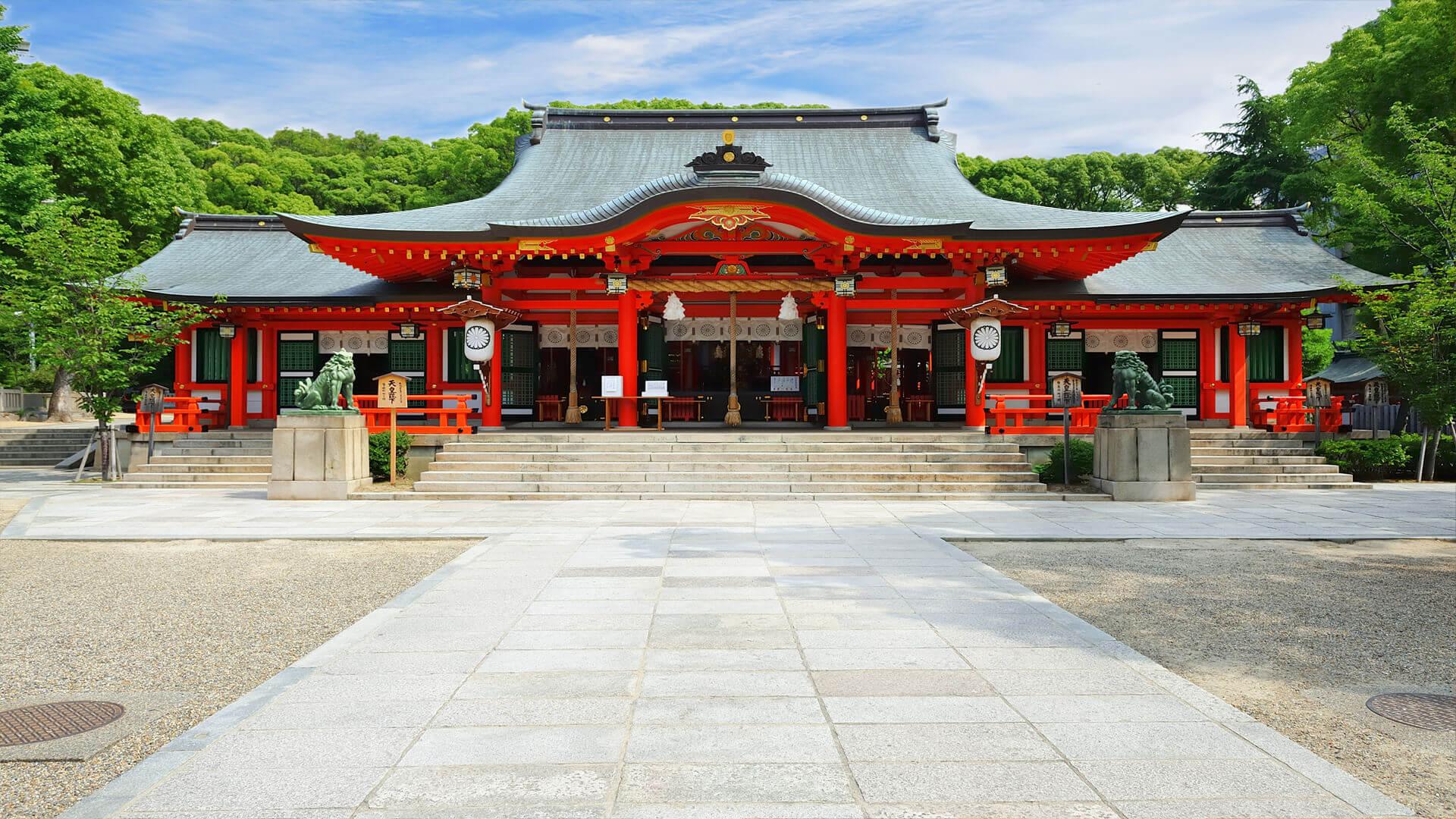 生田神社とは
