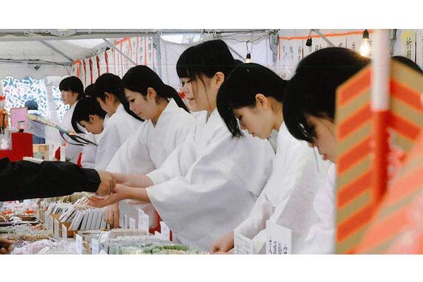 平成29年正月臨時アルバイト巫女さんの募集