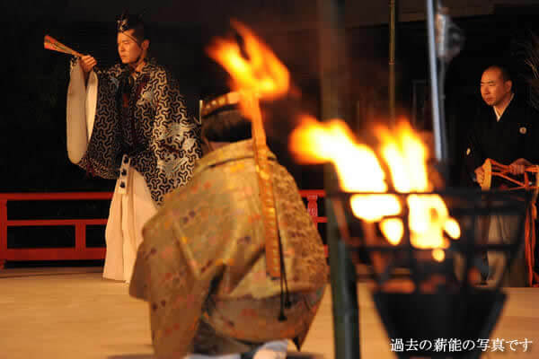 平成29年 秋季大祭行事のご案内