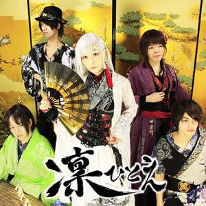 凛ひとえ 和楽器バンド|生田神社大海夏祭り2019ゲスト